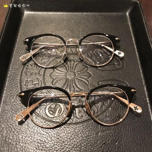 Wholesale Fake Chrome Hearts Eyeglasses Online FCE171
