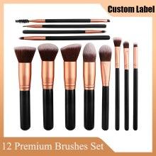 Premium 12pcs Makeup Brush Set Powder Foundation Eyeliner Shadow Eyebrow Blush Blending Cosmetic Brushes Custom Label Wholesale