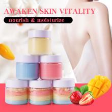 Drivworld 2021 New Body Milk Body Butter Coconut Cream Ice Cream Body Butter Private Customization / OEM