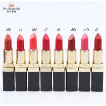 Factory Lipstick  New Cosmetics Multi Colored Lipstick Matte Waterproof Moisturizing Long Lasting Lip Stick