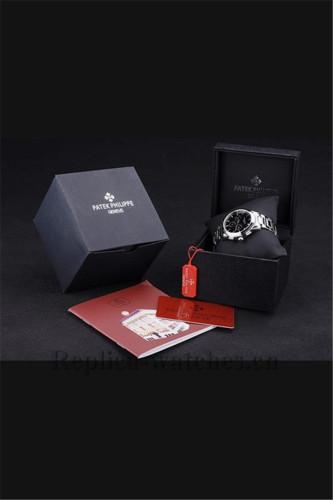 Patek Philippe Watch Boxes