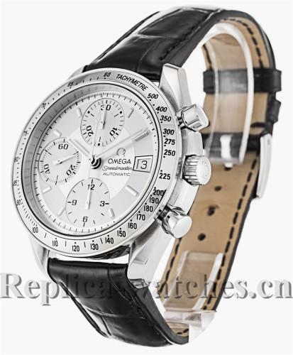 Omega Speedmaster Date White Dial 39MM 3813.30.00