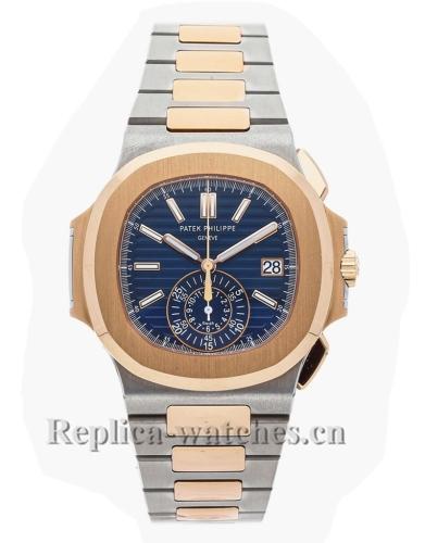 Replica Patek Philippe Nautilus Chronograph Men's 40.5mm 59801AR-001