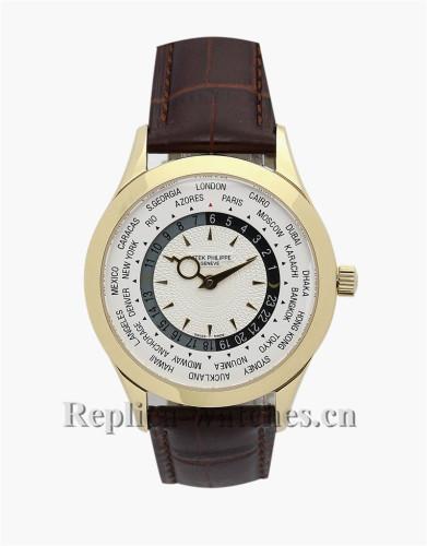 Patek Philippe Complicated Automatic Gold Bezel 5130J