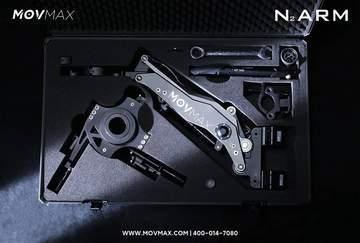 MOVMAX N2 AIR ARM