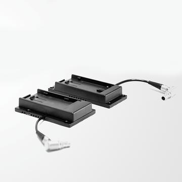 VAXIS STORM 3000 TRANSMITTER BATTERY PLATE (SONY NPF 970, U60, E6)