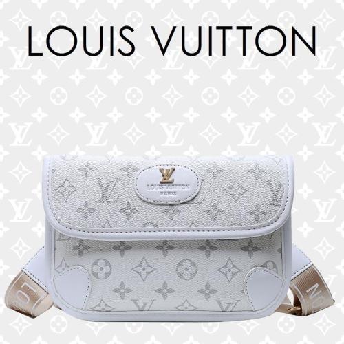 LV Sling Bag / Two Piece / Shoulder Bag / Crossbody Bag