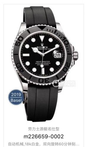 Rolex yacht Men's Quartz men's Watch luxury fashion brand gift gold leisure waterproof designer watch 4747 orders