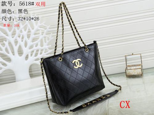 Chanel Luxury New Printed Color Matching Phopping Bag Women's Bag Fashion Tote Handbags Large Capacity One-Shoulder Handbags