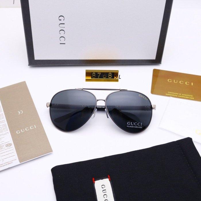 HD Polarized G8758 Toad Sunglasses