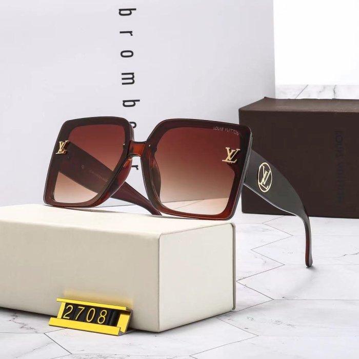 New style big frame fashion sunglasses