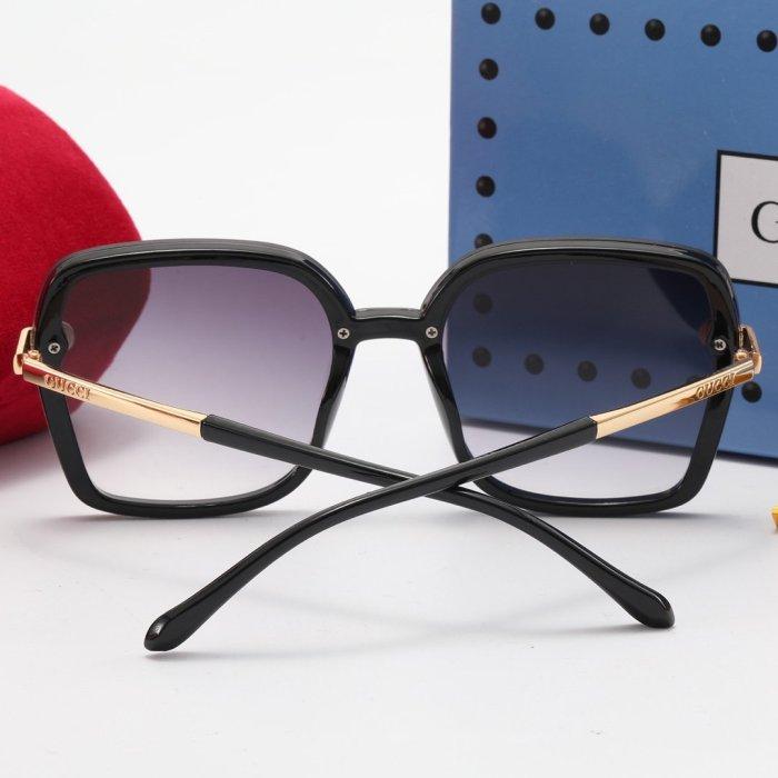 Ladies Fashion Trend G2425 Sunglasses