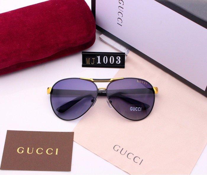 Fashion HD G HJ1008 Sunglasses