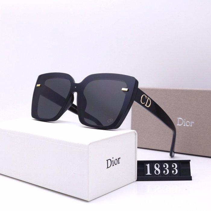 Classic Simple Big Frame HD Sunglasses