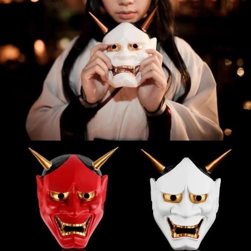 Halloween Demon Horrible Men Dance Fox Prajna Cos Mask Anime Helmet Pvc Japanese Mask #5