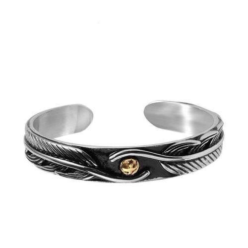 Silver Plated Adjustable Feather Open Cuff Bangle