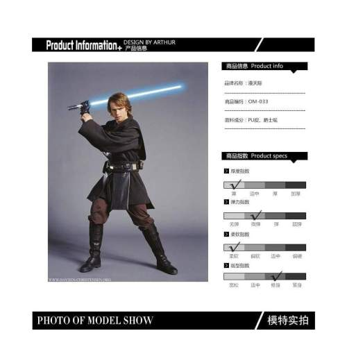 Star Wars Anakin Skywalker Cosplay One Glove Costume Accessories for Halloween Christmas Party Unisex