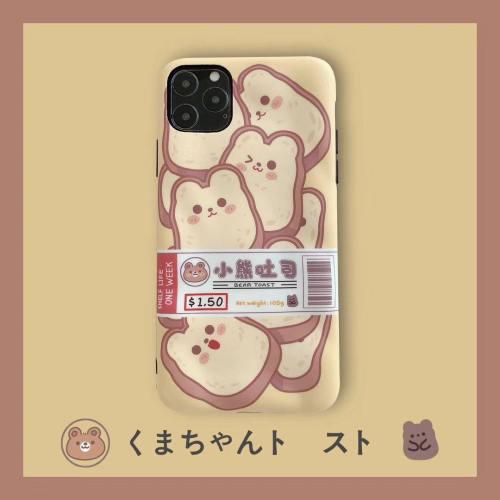 Adorable Cartoon Bear Toast Phone Case