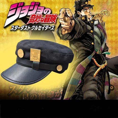 Anime Jojo'S Bizarre Adventure Kujo Jotaro Hat Cosplay Cap With Badge