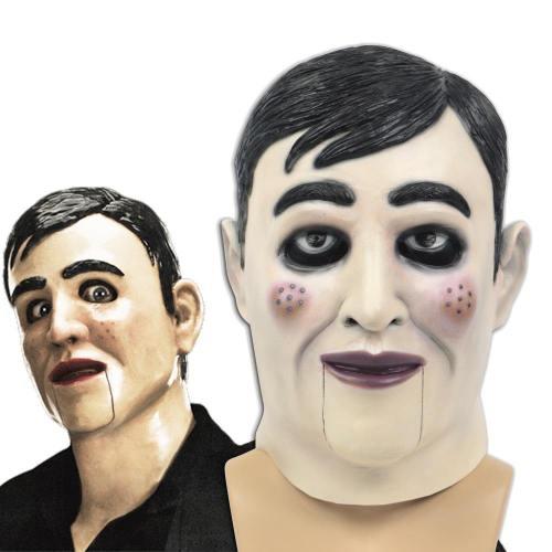 Cosplay Gunz For Hair Mask Latex Dead Slience Billy Puppet Doll Killer Face Masks Halloween Masquerade Costume Helmet Prop