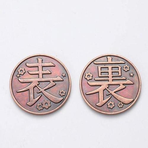 Anime Demon Slayer Kimetsu No Yaiba Copper Coins Cosplay Props