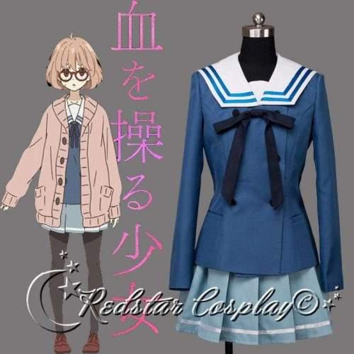Beyond the Boundary Mirai Kuriyama Ayi Ai Shindo Cosplay Costume - Uniform and Sweater