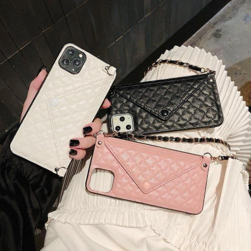 Quilted Leather Wallet Phone Case With Crossbody Chain