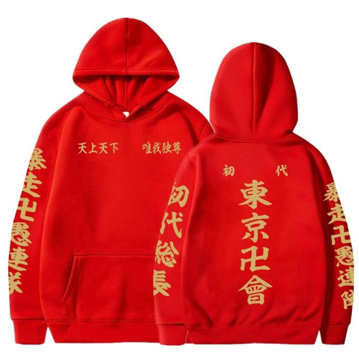 Tokyo Revengers Hoodie Anime Letter Printing Sweatshirt Unisex Japanese Fashion Top