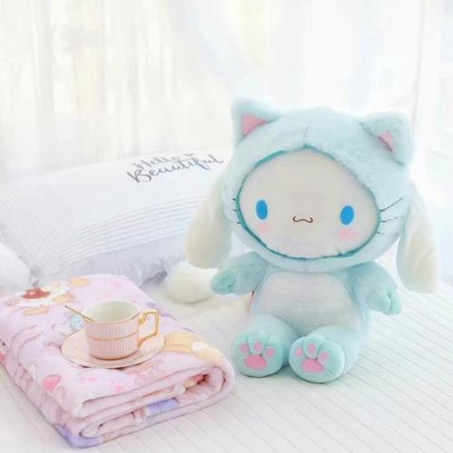 Blue Puppy Plush & Blanket Set
