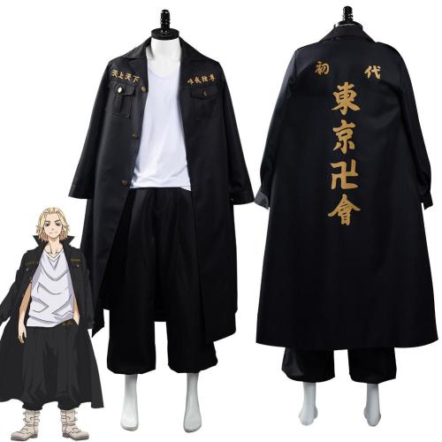 Anime Tokyo Revengers Manjirou Sano Outfits Halloween Carnival Suit Cosplay Costume