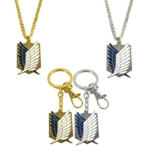Attack On Titan Wings Of Liberty Steel Necklace/Keychain