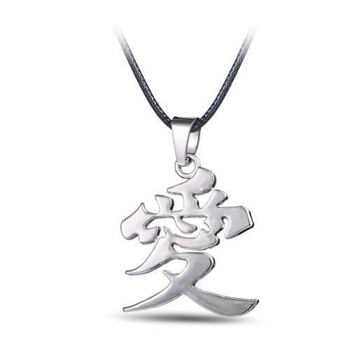Naruto Gaara Love Necklace