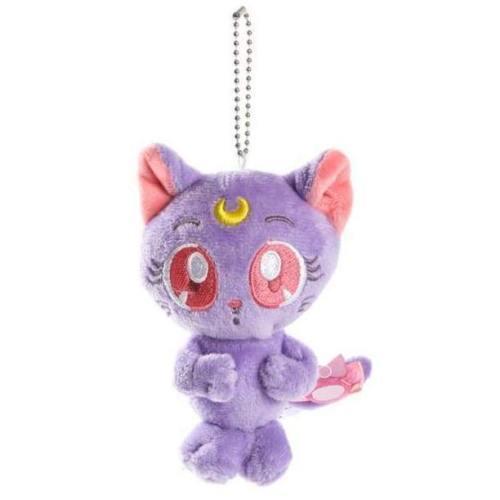 Purple Kitten Plush Keychain