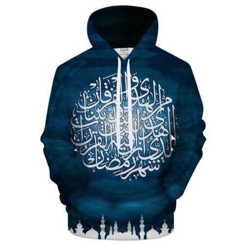 Ramadan Mubarak 3D Sweatshirt Hoodie Pullover