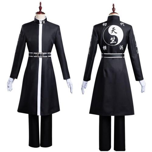 Tokyo Revengers Haitani Ran/Haitani Rindou Outfits Halloween Carnival Suit Cosplay Costume