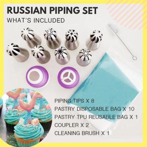 Cake Decor Piping Nozzle Set