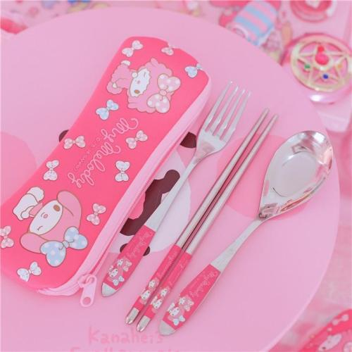 Melody Cutlery Set