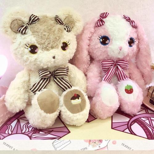 Baby Bear & Bun Plush Set