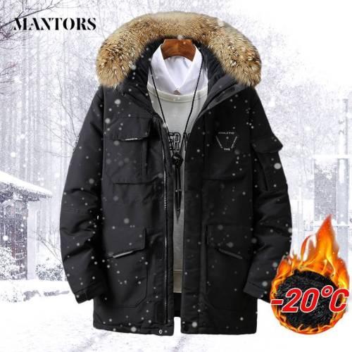 Men'S Down Jacket Fur Collar Winter Warm Parka