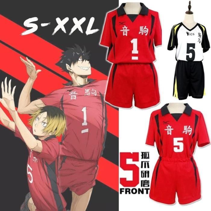 Anime Haikyuu Halloween Costume Nekoma High School  Kenma Kozume Kuroo Tetsuro Cosplay Jersey Sports Wear Uniform (2 Colors)