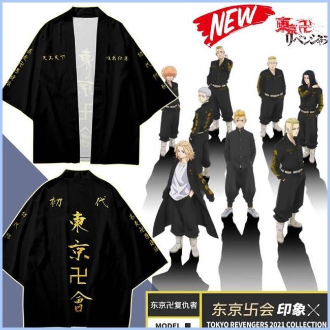 Anime Cosplay Cloak Tokyo Revengers Summer Short-Sleeve Daily Kimono Men Women Fashion Cosplay Tees Tops
