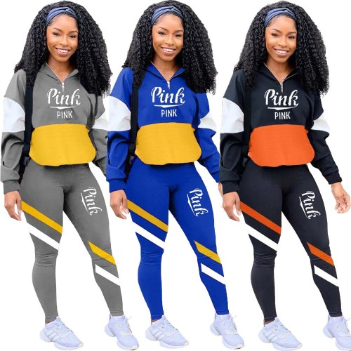 Letter Printing Stitching Fashion Sportswear Suit