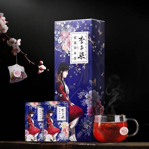 Li Ziqi Happy Herbal Scented Tea - Enjoy The Taste of Manor Life