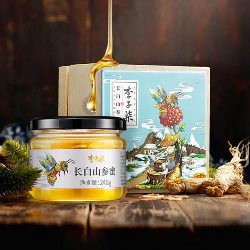 Li Ziqi Changbai Mountain Ginseng Linden honey Healthy Drink