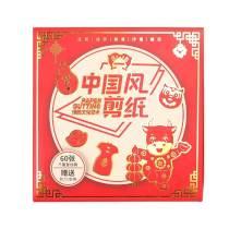 Chinese Paper-Cutting DIY Kit