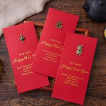 Chinese Red Packet for Good Wishes